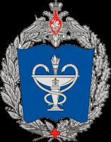 Филиал Военно-медицинской академии имени С.М. Кирова
